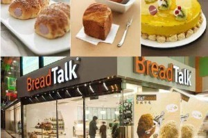 BreadTalk全新概念店,新品多多