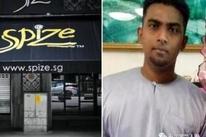 新加坡辅警吃盒饭后中毒死,妻子向餐馆索赔超过63万新币