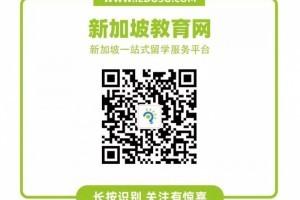 新加坡政府首次设立心理评估网站,民众可匿名寻求心理援助