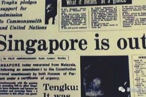 当年新加坡为什么可以退出马来西亚联邦