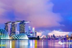 【移民资讯】重磅!新加坡 ICA政策再次放宽PR申请难度