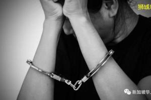 在新加坡销售假苹果耳机,假手表!罪成将坐牢长达10年和罚款
