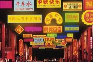 注重华人传统节日的新加坡,如何在疫情期间过中秋