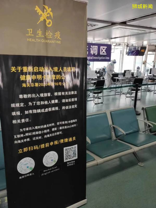 超详细!从新加坡回中国最新政策流程和隔离流程全记录