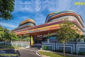 新加坡名校系列⑤: 新加坡南洋小学,给孩子真正国际教育