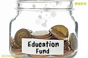 50多万名新加坡学生本月可获额外200元教育户头填补