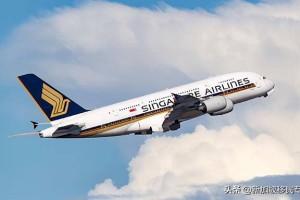 新加坡航空公司入选全球最受赞赏公司行业榜