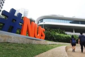 新加坡国立大学拟设立新跨科系学院,多学科交叉学习成未来教学发展趋势