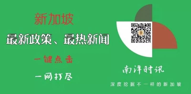 """中国驻新加坡大使馆领事发布""""双检测""""证明乘机最新要求:检测证明须有医生签字或医疗机构印章"""