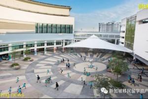 UWCSEA东南亚世界联合书院 亚洲最顶级的国际学府