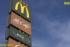 确诊病例曾到访地点新增5个 包括淡滨尼坊麦当劳店