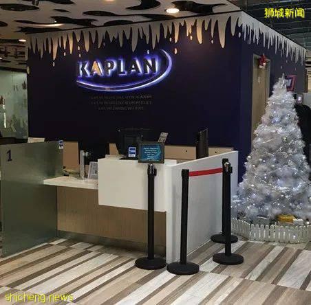 学费全减免!!!2021 Kaplan新加坡优异学生奖学金计划启动在即,抓紧申请