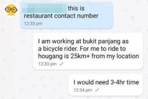 骑脚车40公里送鱼汤 送餐员:吃力不讨好