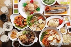 新加坡必吃的7大美食,没吃过真的太遗憾了