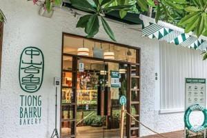 中峇鲁烘焙咖啡馆福康宁公园开新分店!趁著周末快来打卡